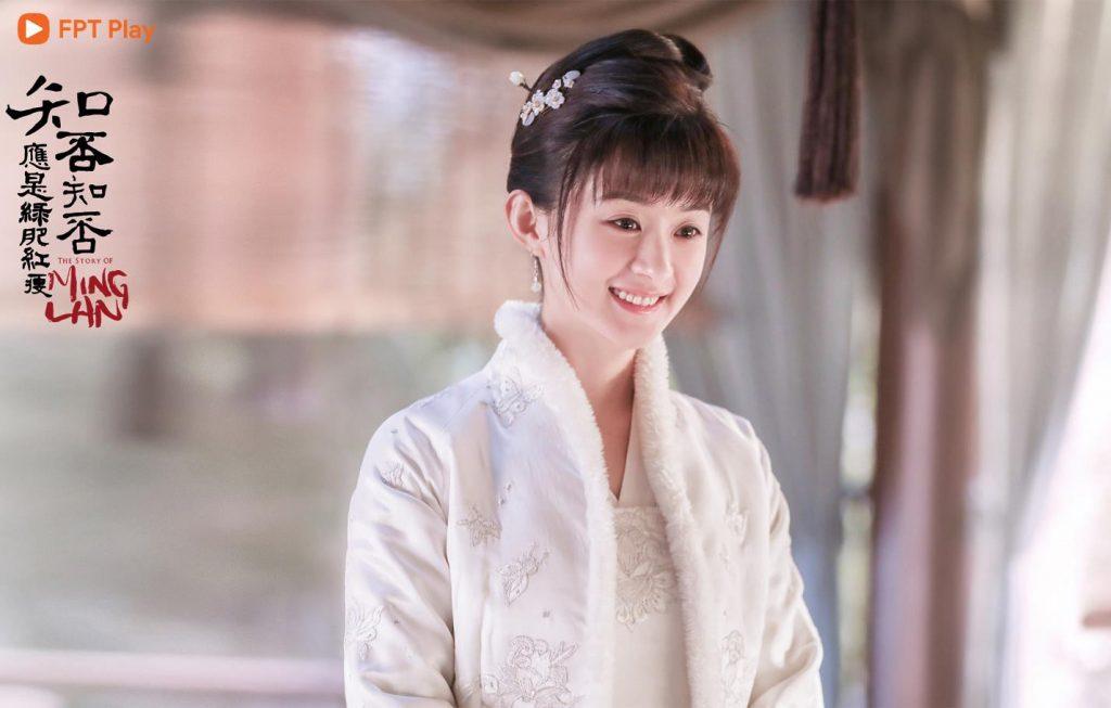 Sheng Minglan from The Story of Minglan